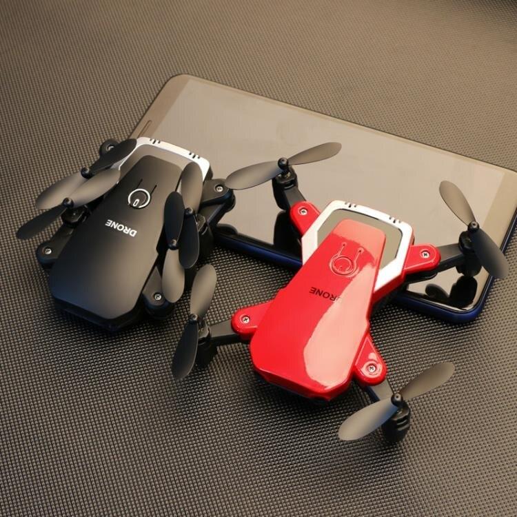 【童年】迷你無人機航拍高清折疊定高專業遙控飛機智能玩具四軸飛行器航模