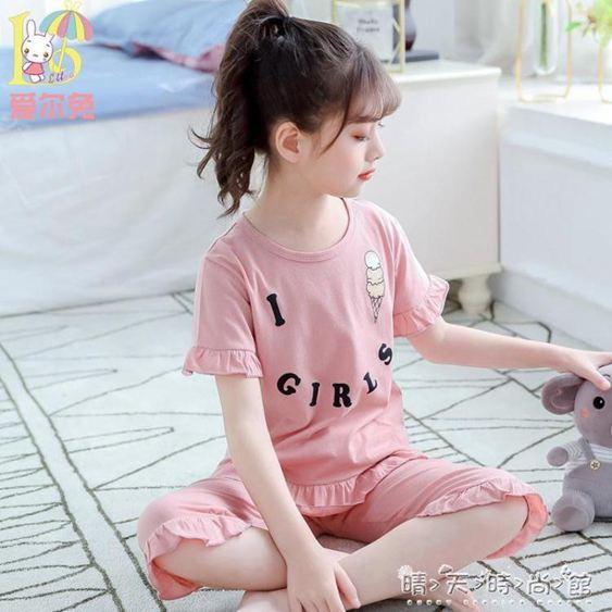 童裝兒童睡衣女童家居服純棉短袖寶寶薄款中褲女孩空調服套裝夏季