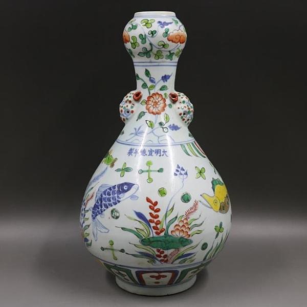 大明宣德青花五彩魚澡紋蒜頭瓶手繪仿古家居裝飾瓷器擺件古董古玩1入
