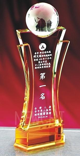水晶獎座【C959】獎座 獎盃 獎牌/社團用品/禮贈品/宣導品