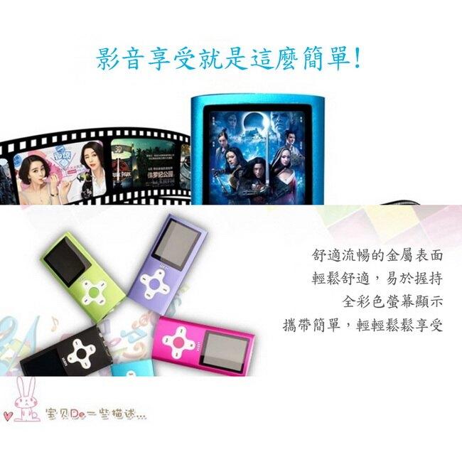 【B1825】Dawise十字款插卡1.8吋彩色螢幕 MP4隨身聽(加16G記憶卡)(送6大好禮)