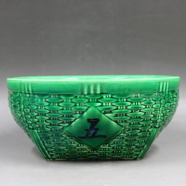 明弘治綠釉浮雕刻五谷豐登籮筐家居仿古瓷器擺件古董古玩老貨收藏1入