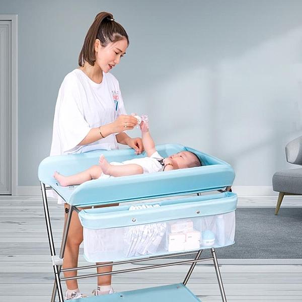 尿布台嬰兒護理洗澡多功能可折疊便攜式床上新生兒寶寶按摩撫觸台 後街五號
