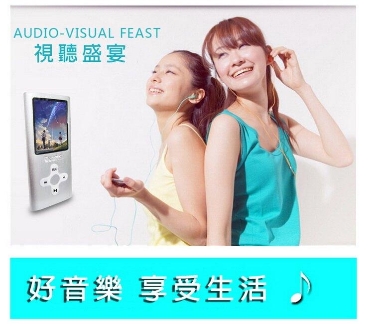 【B1843】Venus十字款 彩色螢幕MP4隨身聽(內建8GB記憶體)(送6大好禮)