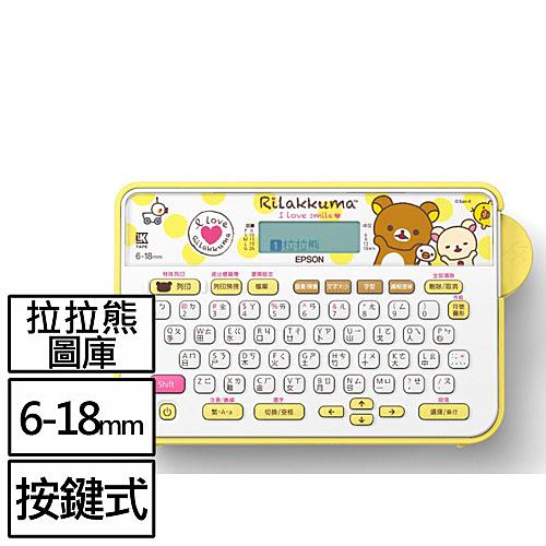 EPSON LW-K200RK拉拉熊懶萌標籤機