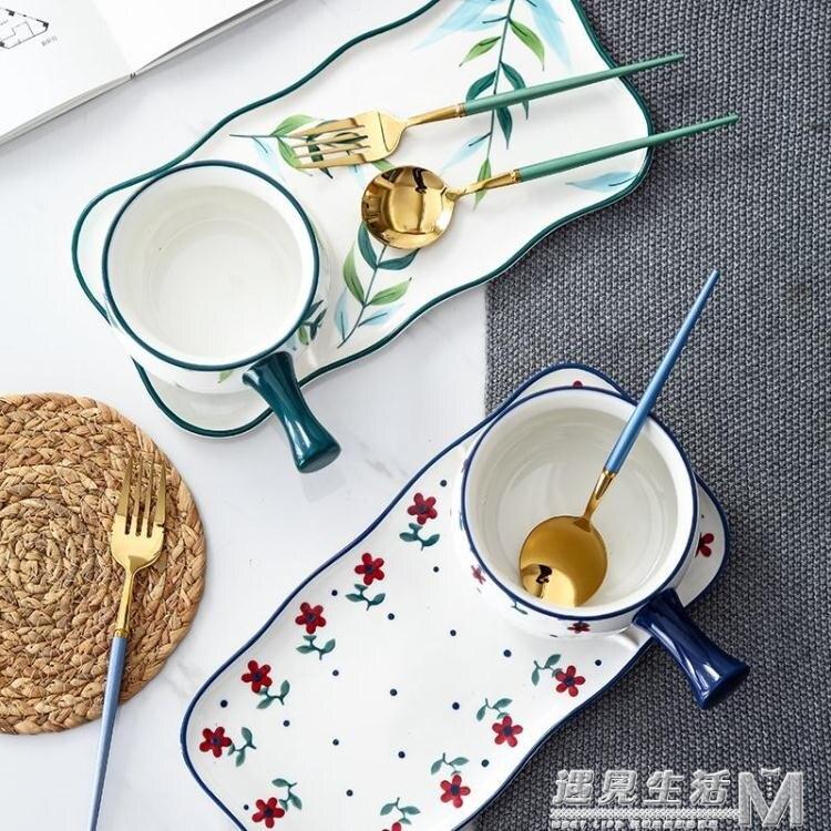 早餐碗盤一人食餐具套裝手繪創意碗碟家用日式雙人點心碗西餐盤 概念3C