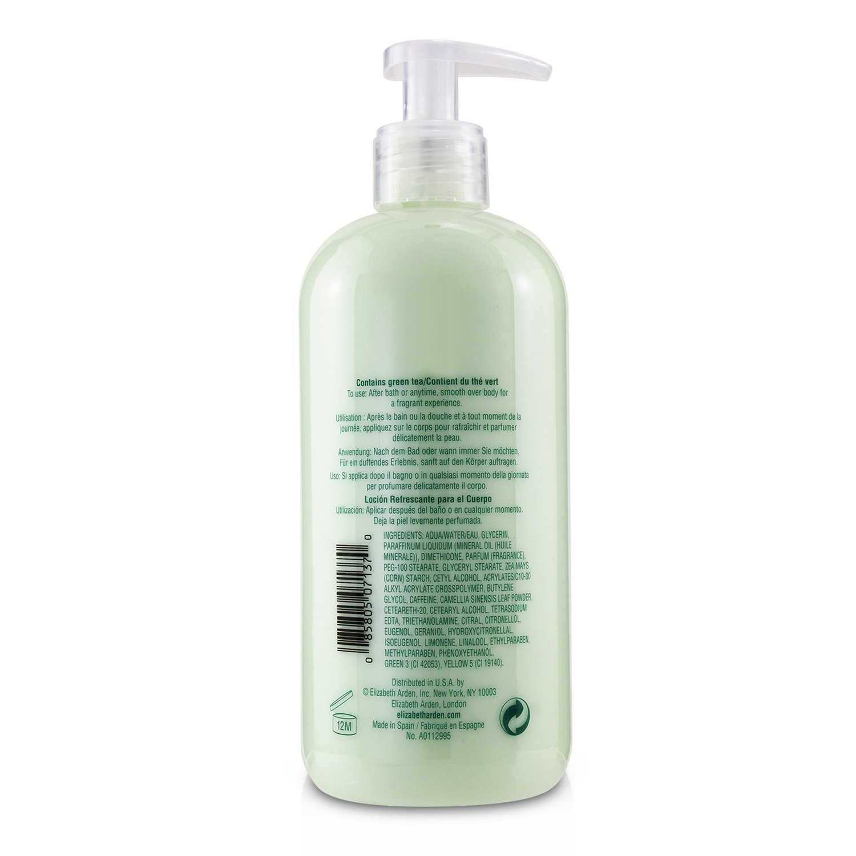 伊麗莎白雅頓 Elizabeth Arden - 雅頓 綠茶清新身體乳Green Tea Refreshing Body Lotion