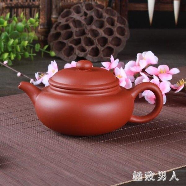 旅行用純工藝紫砂壺陶瓷茶具家用仿古壺紫砂茶壺大號功夫茶具套裝 LJ5037【99購物節】