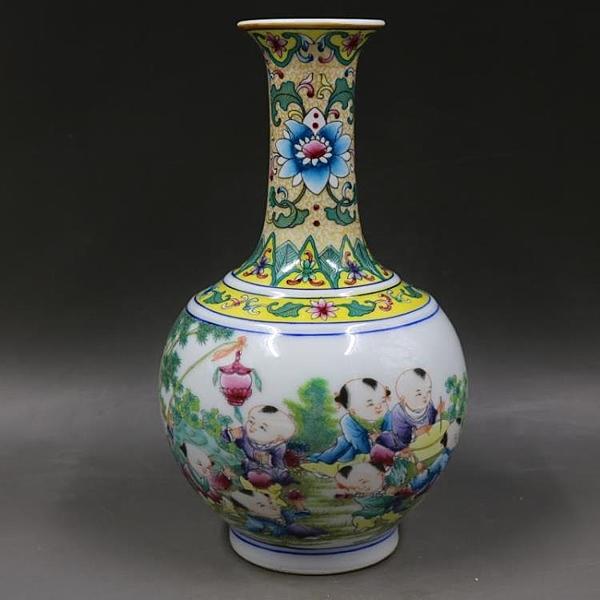清乾隆粉彩嬰戲紋賞瓶仿古觀賞瓷器家居裝飾博古擺件古董古玩收藏1入