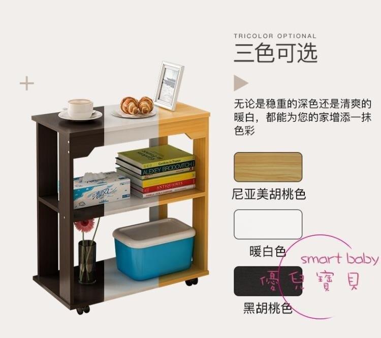 簡約現代可移動邊几 客廳沙發角几簡易小茶几 小戶型邊桌置物架【快速出貨】  七色堇 元旦 交換禮物