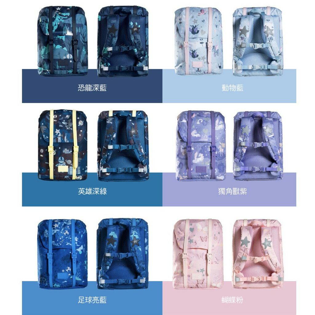 帝安諾-實體店面 挪威 Frii 輕量護脊書包 Butterflies 蝴蝶粉 動物藍 獨角獸紫 足球亮藍