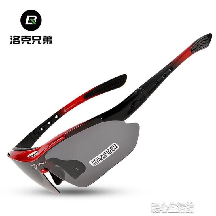 偏光騎行眼鏡男女款戶外運動防風沙自行車眼鏡裝備全館免運限時優惠