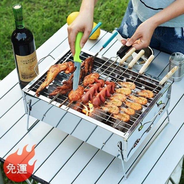 烤爐架 燒烤架家用木炭燒烤爐小型迷你碳戶外野外全套工具烤肉爐子架子 - 家 秋冬新品特惠
