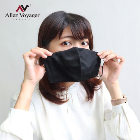 奧莉薇閣 立體布口罩 口罩套 防潑水 透氣 3用銀纖維抗菌防護 水洗重複使用/成人款 -3入