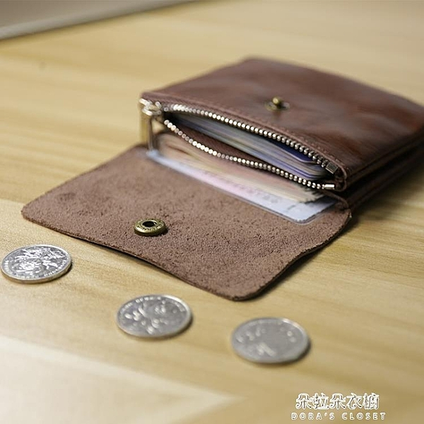 短錢包 日韓男迷你硬幣包學生錢包男士真皮雙層搭扣卡包女短款零錢包女 【母親節特惠】