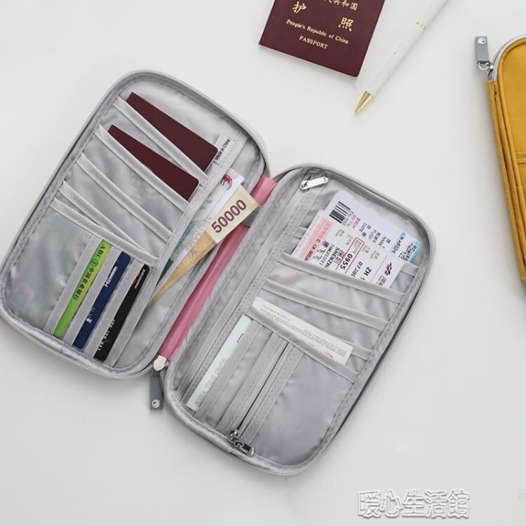 旅行護照包機票夾證件收納包多功能錢包RFID防盜證件袋全館免運限時優惠