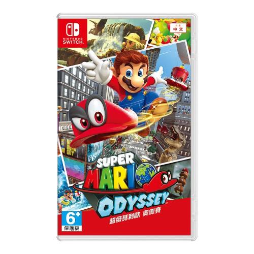 【NS】 Nintendo Switch 任天堂 超級瑪利歐 奧德賽 中文版