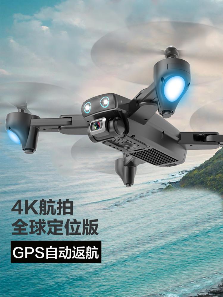 現貨 空拍機無人機s167折疊gps定位無人機 高清航拍飛機低電返航失聯返航四軸飛行