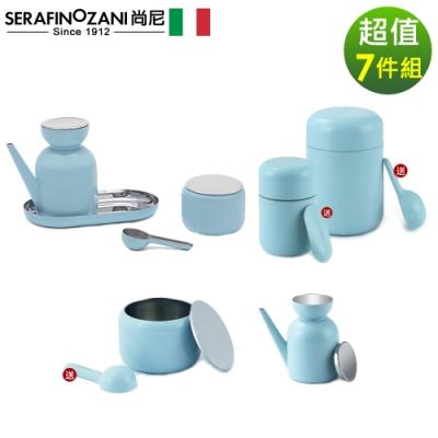 SERAFINO ZANI 經典不鏽鋼美型廚房料理用具7件/組-(藍綠/白)