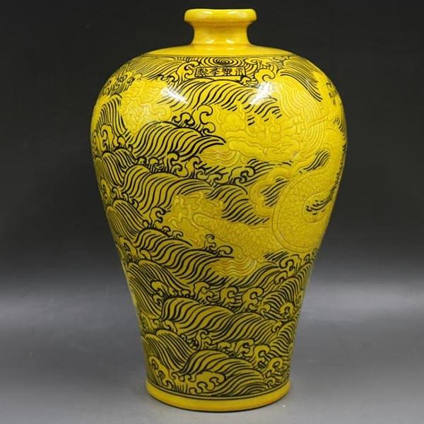 明永樂彩繪暗刻海水龍紋梅瓶家居老貨瓷器客廳擺件古董古玩收藏1入