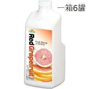 【綠盟】福樹牌 紅葡萄柚濃糖果汁(含果肉)- 2.5kg*6入/箱--【良鎂咖啡精品館】
