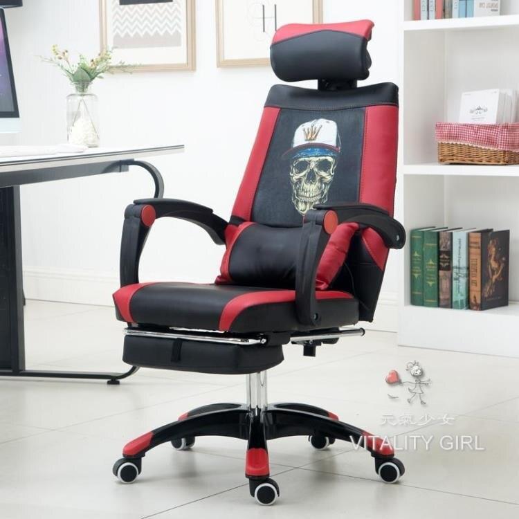 電腦椅家用辦公椅子學生椅簡約休閒椅升降轉椅靠背椅新款 概念3C
