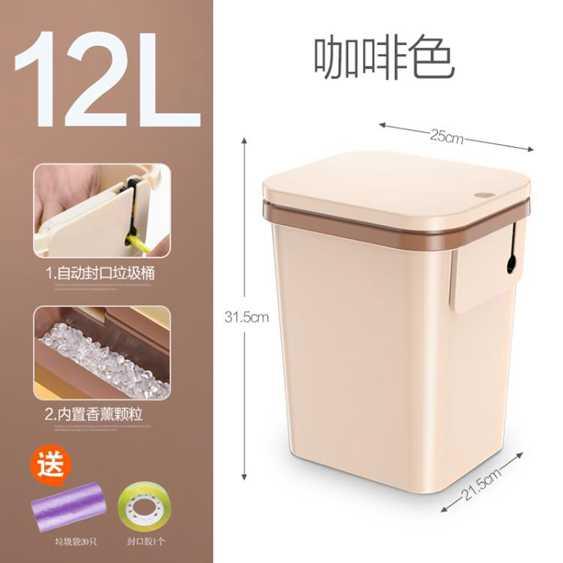 垃圾桶家用客廳臥室衛生間廁所廚房大號帶蓋創意有無蓋搖腳踏筒踩