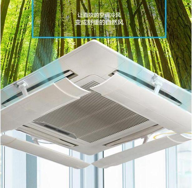 空調擋風板 卡森羅中央空調擋風板導風板罩天花機冷氣出風口擋板防直通用全館免運限時優惠