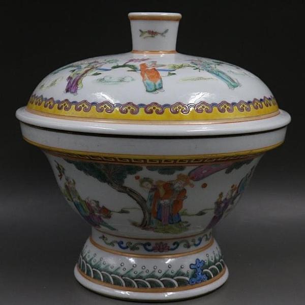 清同治彩人物蓋湯碗果盒盤手工仿古老貨家居瓷器擺件古董古玩收藏1入