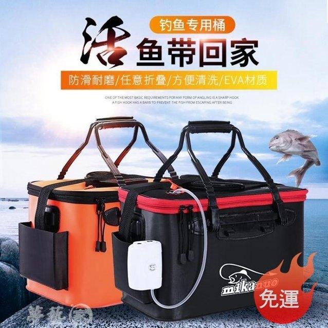 釣魚桶 魚桶釣魚桶eva加厚多功能活魚箱摺疊水桶魚護桶釣箱裝魚箱  家 秋冬新品特惠