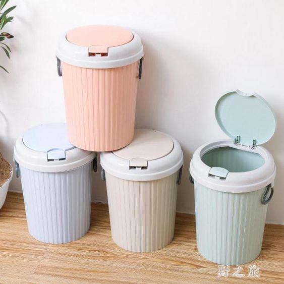 家用大號有蓋垃圾桶客廳臥室廁所衛生間廚房可愛歐式帶蓋北歐彈蓋