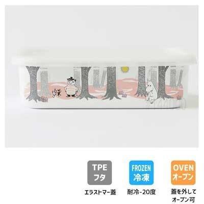 日本【富士ホーロー】moomin Honey Ware淺型保存盒L MTF-L