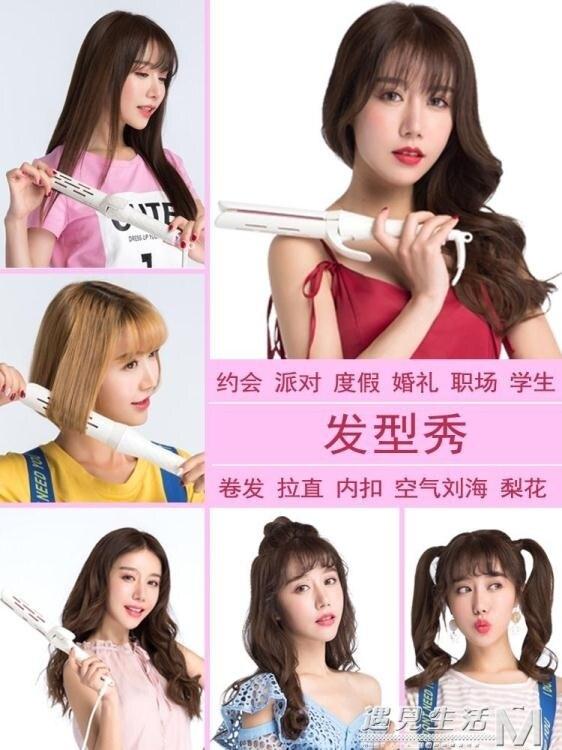 lena捲髮棒直捲兩用韓國學生大捲內扣夾板直髮器懶人自動不傷髮女 概念3C
