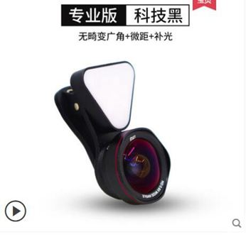 廣角手機鏡頭直播補光燈主播自拍外接通用單反