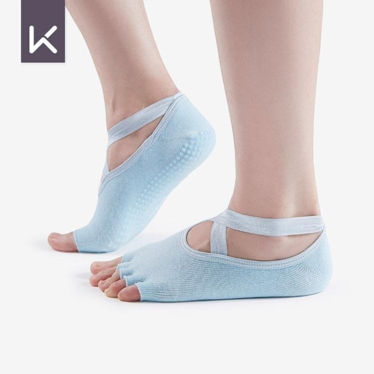 旗艦店氣質芭蕾瑜伽襪子防滑衛生半趾純棉透氣硅膠女五指薄款 概念3C