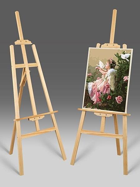 1.5米畫板畫架套裝木質支架式素描寫生油畫架木制4k畫板美術生專用 【全館免運】