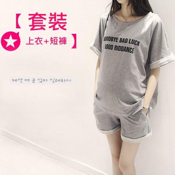 哺乳衣 孕婦裝 哺乳洋裝 孕婦裝 喂奶衣 兩件式套裝桐心媽咪【CC0443】
