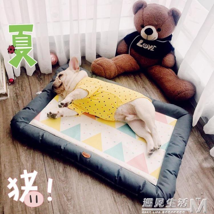 寵物窩 狗狗墊子夏天降溫狗窩涼席寵物冰絲墊 防水法斗巴哥犬耐咬睡墊 概念3C