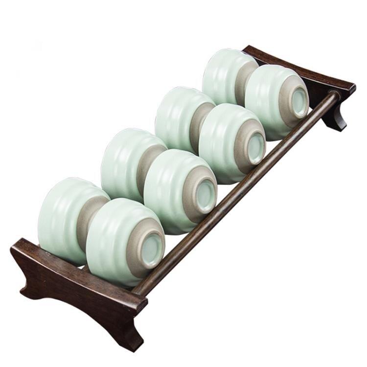 茶杯架子茶具收納架瀝水黑檀木家用實木涼杯架功夫茶具茶道配件【概念3C】