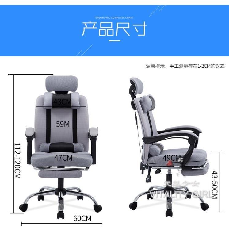 電腦椅 網布電競椅 家用網吧人體工學升降旋轉可趟座椅新款 概念3C