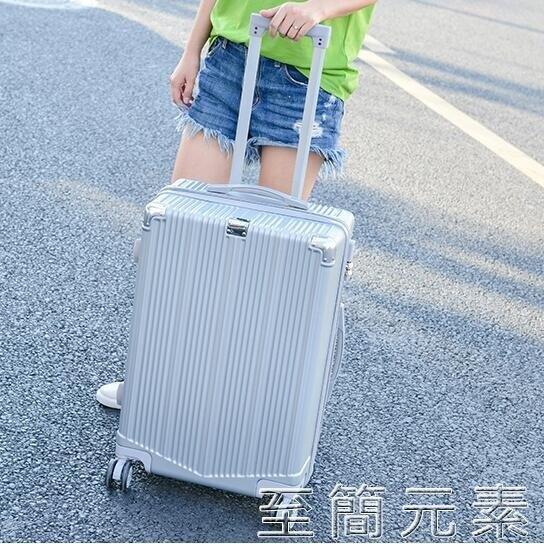 行李箱ins網紅女萬向輪旅行箱男學生韓版拉桿箱24寸密碼箱子潮20WD 概念3C