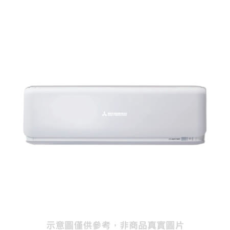 【Mitsubishi三菱重工】變頻冷暖分離式冷氣內機(5坪) DXK35ZST-W
