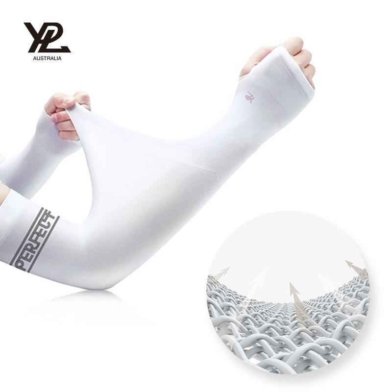 【YPL澳洲原裝】2020夏季新品 冰絲涼感袖套