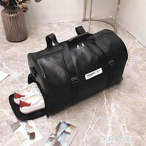 手提包 運動訓練包男乾濕分離健身包女手提行李衣服防水大容量網紅旅行袋 朵拉朵