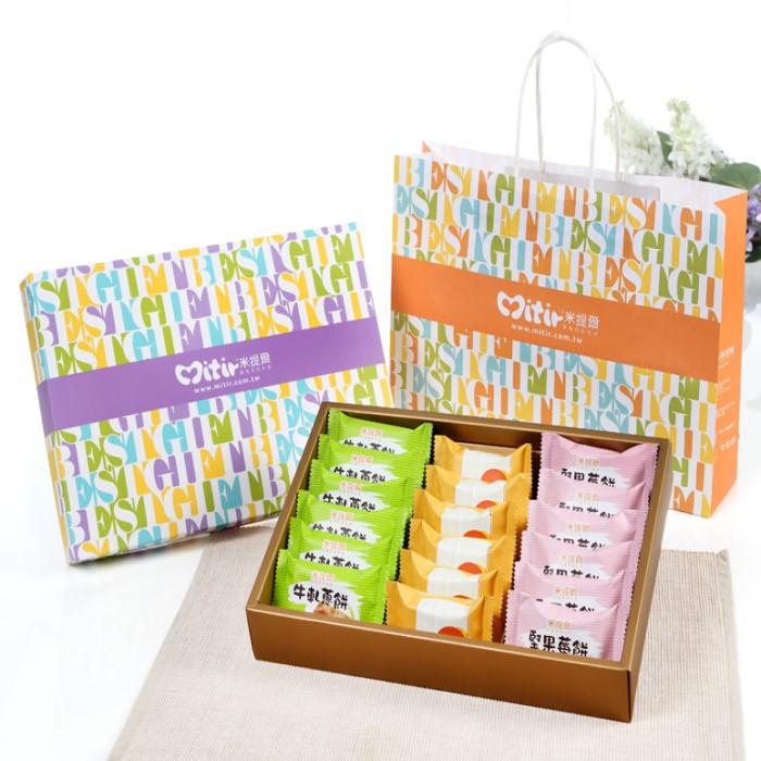 <米提爾>蔥餅+鳳梨酥+莓餅花漾禮盒
