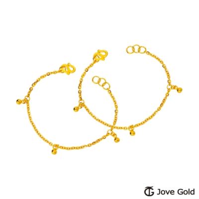 JoveGold漾金飾 聰明機伶彌月成對黃金手鍊