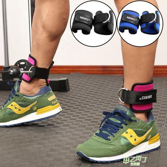 龍門架練臀腿部健身訓練器材腳環負重助力帶腳扣護踝