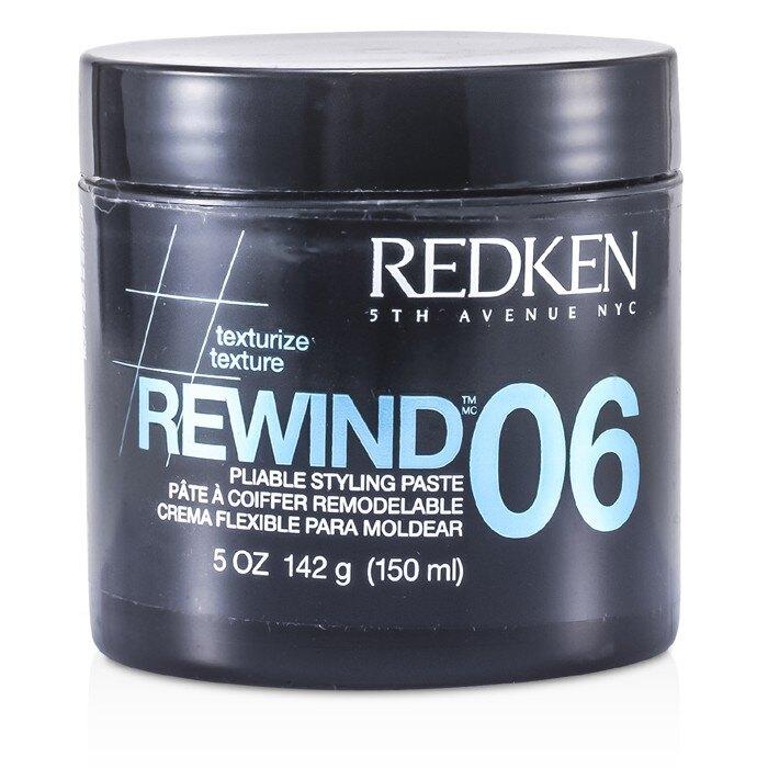 列德肯 Redken - 06 百變纖維雕造型膏 Styling Rewind 06 Pliable Styling Paste