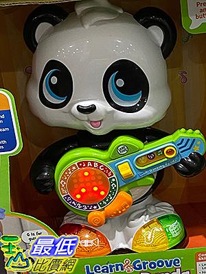[COSCO代購] C127568 LEAPFROG LEARN & GROOVE DANCING PANDA 搖滾音樂熊貓