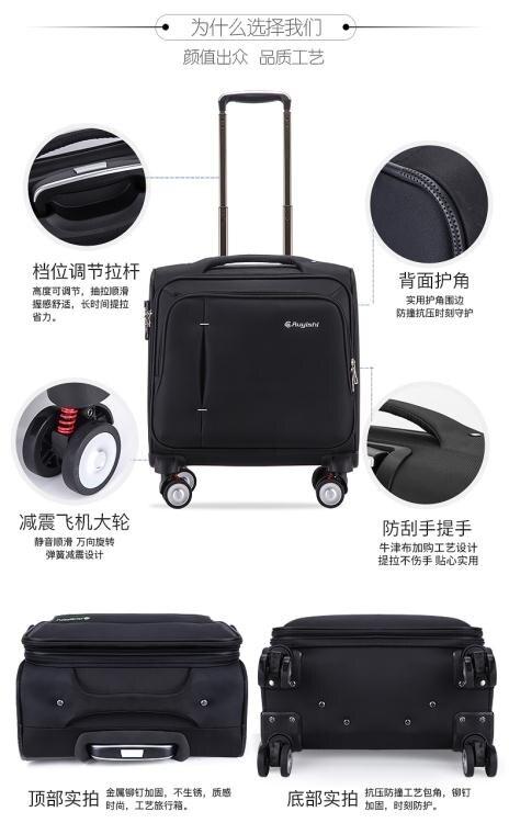 帆布拉桿箱萬向輪18寸登機箱男女商務旅行箱小型機長密碼防水箱包【99購物節】